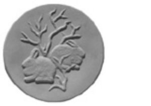 Rabbits stepping stone mold.